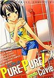PURE-PURE! (いずみコミックス)