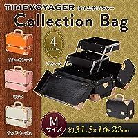 TIMEVOYAGER タイムボイジャー Collection Bag Mサイズ 【全4種の内[ビターオレンジ]です】