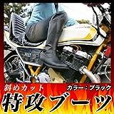斜めカット 特攻ブーツ ブラック /28cm|FJ3257-bk-46