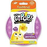 フォックスマインド 【正規品】 Go Pop! スクイーズ玩具 プッシュポップ 日本語パッケージ パープル 4573205123769
