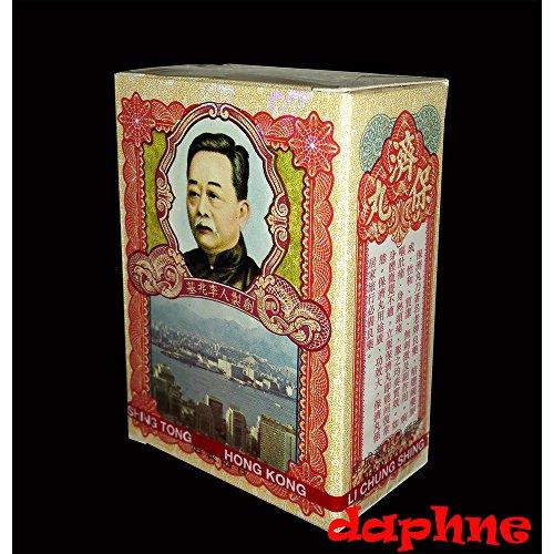 Hong Kong Po Chai Pills (Bao J...