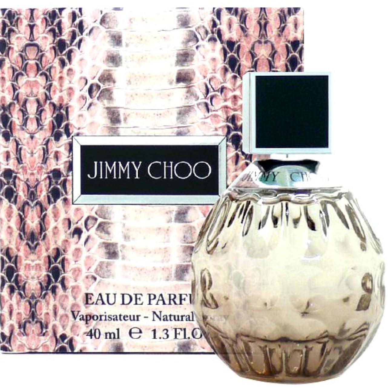 世界に死んだ抽選定数ジミー チュウ JIMMY CHOO ジミー チュウ オードパルファム EDP SP 40ml