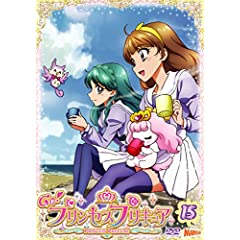 Go!プリンセスプリキュア vol.15 [DVD]