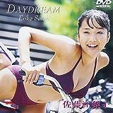 日テレジェニック'98「佐藤江梨子 DAYDREAM」[DVD]