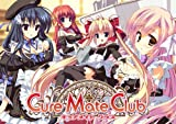 Cure Mate Club