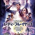 ゲームウォーズ(下) (SB文庫)