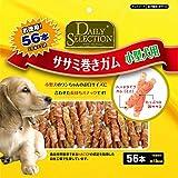 デイリー セレクション ササミ巻きガム 小型犬用 お徳用 56本