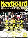 Keyboard magazine (キーボード マガジン) 2018年4月号 SPRING (CD付) 雑誌