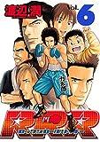 RRR(ロックンロールリッキー)(6) (ヤングマガジンコミックス)