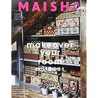 MAISHA No.19 楽しい模様替え (マイシャ)