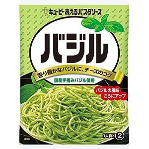 キユーピー あえるパスタソース バジル (23g×2食分)