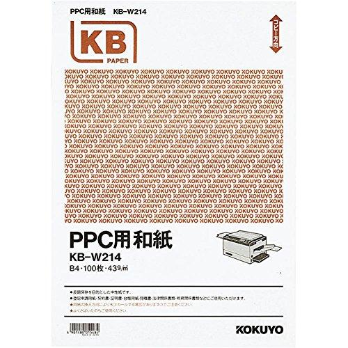 PPC用和紙 B4 100枚 KB-W214