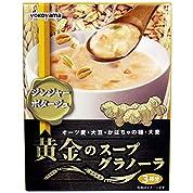 黄金のスープグラノーラ ジンジャーポタージュ 3杯分