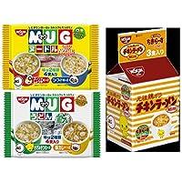 日清 マグうどん・マグヌードル・チキンラーメンMini セット 3種類 各4パック入り 12パック