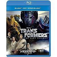 トランスフォーマー/最後の騎士王 ブルーレイ+DVD+特典ブルーレイ ※初回限定生産