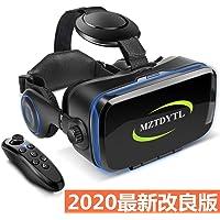 MZTDYTLVR ゴーグル VRヘッドセット 「最新型 メガネ 3D ゲーム 映画 動画 Bluetooth コントローラ/リモコン 付き 受話可能4.7-6.2インチの iPhone Android などのスマホ対応 黒 日本語取扱説明書付き (黒) 黒