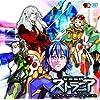 星霜鋼機ストラニア サウンドトラック(2CD)