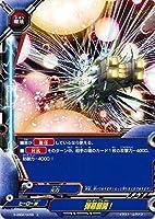 バディファイトX(バッツ)/弾幕展開!(上)/ヒーロー大戦 NEW GENERATIONS
