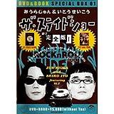 みうらじゅん&いとうせいこう ザ・スライドショー ほぼ完全版! DVD&BOOKスペシャルBOX 01