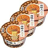 日清食品 日清 麺職人 担々麺 101g×3個