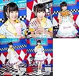【矢吹奈子】 公式生写真 HKT48 2018年03月 vol.2 個別 5種コンプ