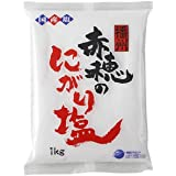 Maruni Natural Sea Salt 1kg,
