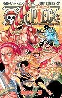 One Piece, Vol. 59 (Japanese Edition) by Eiichiro Oda(2010-08-04)