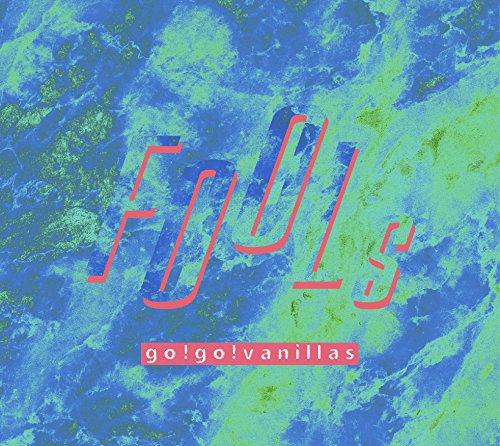 【go!go!vanillas】おすすめの人気曲ランキングトップ10!必聴ソングばかり!歌詞解説ありの画像