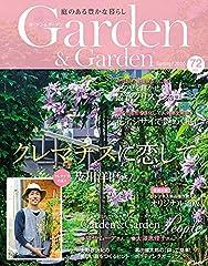 ガーデン&ガーデン vol.72 (Garden&Garden vol.72)