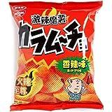 Nissin Hot Chilli Flavour Potato Chips, 55 g, Hot Chilli
