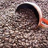 99.9%カット!カフェインレスコーヒー(コロンビア) (400g)  金属・ナイロンフィルター用