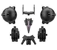 30MM 高機動型用オプションアーマー[シエルノヴァ用/ブラック] 1/144 プラモデル