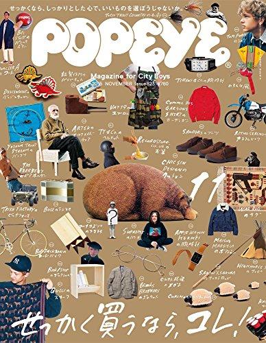 POPEYE(ポパイ) 2015年 11月号 [雑誌]の詳細を見る