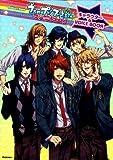 『うたの☆プリンスさまっ♪ マジLOVE1000%』キャラクター&VOICE BOOK (学研ムック)