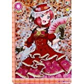 ラブライブ スクールアイドルコレクション Vol.03 SR 西木野真姫 LL03-051