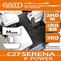 YMT 新型セレナ e-power C27 2NDM+2列目通路+3RD大マット チェック灰×濃灰 C27-EP-2ND-M-3RD-CHG
