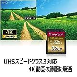 Transcend SDHCカード 32GB UHS-I U3対応 (最大読込速度95MB/s,最大書込速度85MB/s) U3Xシリーズ 4K動画撮影 無期限保証 TS32GSDU3X