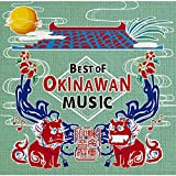 沖縄音楽撰集 ~BEST OF OKINAWAN MUSIC~