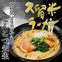 七味フーズ ピリ辛ゆず風味 とんこつ先生(6人前)