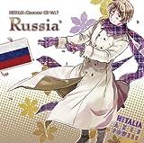 ヘタリア キャラクターCD Vol.7 ロシア(зима)