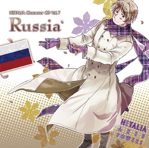 ヘタリア キャラクターCD Vol.7 ロシアの詳細を見る