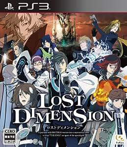 ロストディメンション - PS3