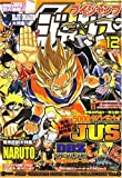 V (ブイ) ジャンプ 2006年 12月号 [雑誌]