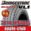 2018年製造 ブリヂストン(BRIDGESTONE) スタッドレスタイヤ BLIZZAK VL1 195/80R15 107/105L
