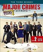 MAJOR CRIMES ~重大犯罪課 3rdシーズン 後半セット(12~19話・2枚組)