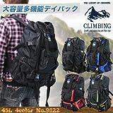 リュックサック CLIMBING No.9822 45L レザー ブラック