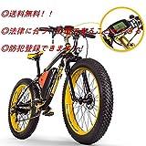 RICH BIT 022 電動アシスト自転車 17×26インチ タイヤ太い 雪道自転車 1000W 48V*17AH 21変速 電動自転車 LCD付き (イェロー)