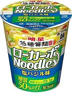 明星 低糖質麺 ローカーボNoodles 塩バジル味 54g×12個