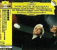 Wagner: Orchestral Works by Herbert Von Karajan
