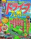 るるぶドライブ九州ベストコース'16~'17 (るるぶ情報版ドライブ)
